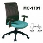 Kursi Direktur & Manager Chairman MC 1101