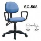 Kursi Staff & Sekretaris Chairman  SC 508