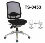 Kursi Direktur & Manager Chairman TS 0453